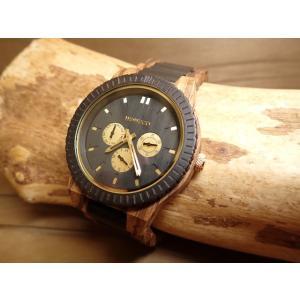 木の腕時計 ウィーウッド WEWOOD 腕時計 ウッド/木製 KAPPA ZEBRANO CHOCO 9818110 メンズ (正規輸入品) yuubido-oyabu
