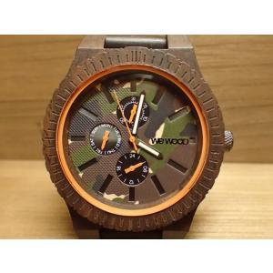 ウィーウッド WEWOOD 腕時計 ウッド/木製 KOS CHOCO CAMO 9818133 メンズ (正規輸入品) yuubido-oyabu