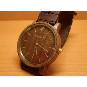 アバテルノ AB AETERNO 腕時計 ハーモニーコレクション ウッドウオッチ FREEDOM ウォルナットウッド 40mm (正規輸入品) MADE IN ITALY|yuubido-oyabu