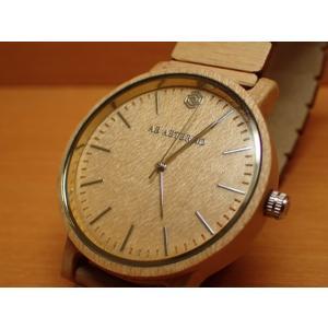 アバテルノ AB AETERNO 腕時計 ハーモニーコレクション ウッドウオッチ WAVE メープルウッド 40mm (正規輸入品) MADE IN ITALY|yuubido-oyabu