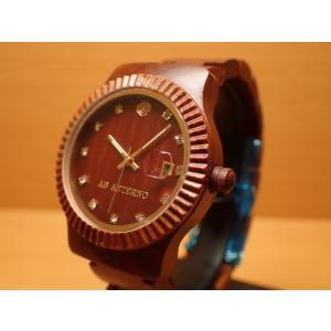 アバテルノ AB AETERNO 腕時計 SKY COLLECTION レッドサンダルウッド AURORA 9825022 レディース (正規輸入品) MADE IN ITALY|yuubido-oyabu
