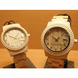 アバテルノ AB AETERNO 腕時計 SKY COLLECTION スカイコレクション 9825026-9825024 ペアウォッチ (正規輸入品)  MADE IN ITALY|yuubido-oyabu