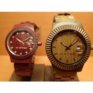 アバテルノ AB AETERNO 腕時計 SKY COLLECTION スカイコレクション 9825027-9825029 ペアウォッチ (正規輸入品)  MADE IN ITALY|yuubido-oyabu