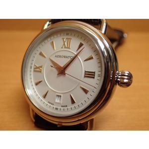 アエロ ウォッチ オートマチック2 オニオンリューズ 腕時計 AERO WATCH Collection 1942 A60900AA07AERO WATCH アエロ ウォッチ|yuubido-oyabu