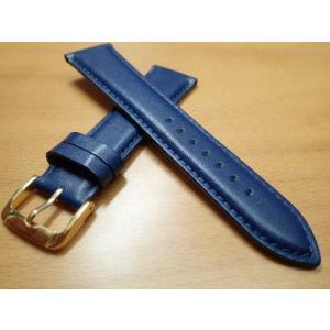 スコッチガード・レザー 21mm 22mm 紺 ネイビー 時計バンド 汗や水をはじく時計ベルト バンド 525円で販売していますバネ棒をサービスでお付けします|yuubido-oyabu
