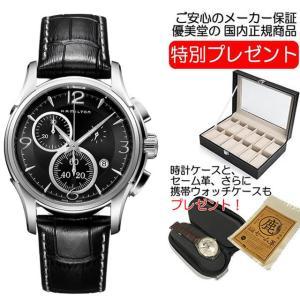 ハミルトン 腕時計 HAMILTON ジャズマスター クォーツ クロノ H32612735【送料無料...