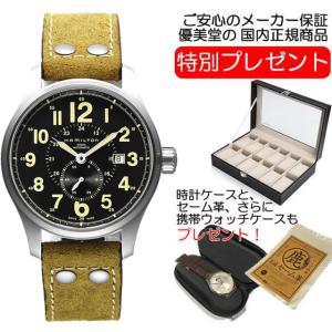 ハミルトン 腕時計 Hamilton カーキ オフィサー オート 文字盤カラー ブラック 自動巻き ...