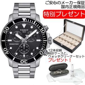 TISSOT 腕時計 ティソ メンズ シースター 1000 クロノグラフ クオーツ ブラック文字盤 メタルブレスレット T1204171105100|yuubido-oyabu