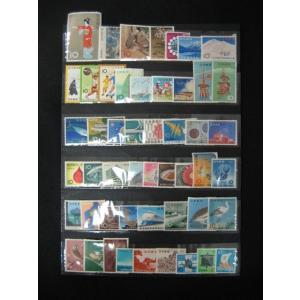 10円切手 50枚セット