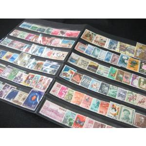 使用済み 評価の高い切手 100枚セット