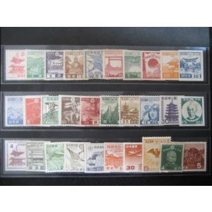 お買得セット 骨とう切手 30枚セット