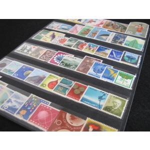 むかしなつかしい 10円切手 50枚セット