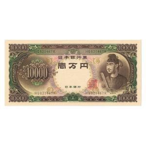 聖徳太子 1万円札 旧紙幣 未使用 ピン札 アルファベット2桁