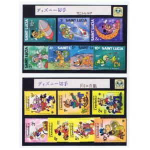ディズニー切手 外国切手 ミッキー ミニー ドナルド グーフィー プルート バラ 未使用 14枚セット