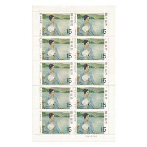 切手趣味週間 昭和42年 1967年 湖畔(黒田清輝) 15円切手シート