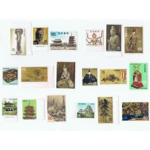 第1次国宝シリーズ切手 18種セット