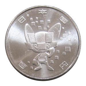 東京2020オリンピック競技大会記念 100円クラッド貨幣 4次 ミライトワ