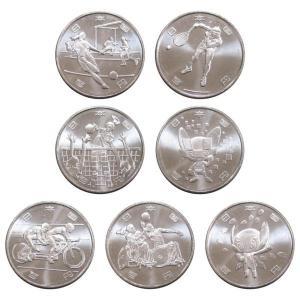 東京2020オリンピック・パラリンピック競技大会記念 100円クラッド貨幣 4次 7種セット