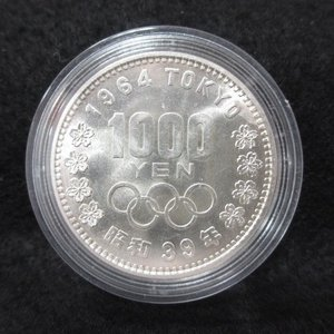 東京オリンピック記念1000円銀貨 大人気 昭和39年発行 日本で最初に発行された記念硬貨 ケース入...