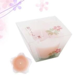 ぷかぷかバスキャン「桜づくし」(薫) 【B】|yuukanoshizuku