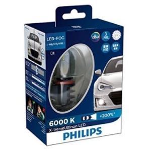 PHILIPS X-treme Ultinon LEDフォグランプ 6000K H8/11/16 フ...