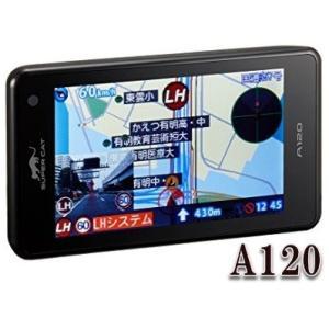 A120 SUPER CAT GPS&レ...の商品画像