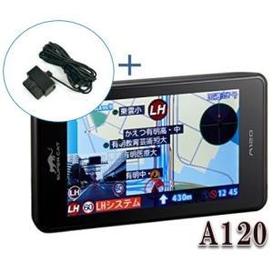 A120+OBD12-MIIIアダプターセット...の関連商品3
