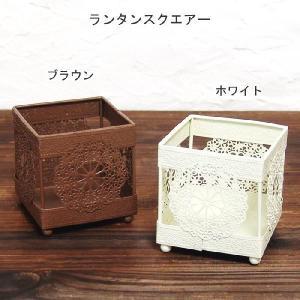 スクエアー(キャンドルホルダー)セール中!在庫限り!|yuukanoshizuku