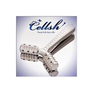 Cellsh(セルシュ)  本格エステ体感!|yuukanoshizuku