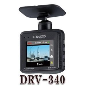 ☆高精細ななハイビジョン録画をコンパクトボディで実現したドライブレコーダー  ◇16GBのmicro...