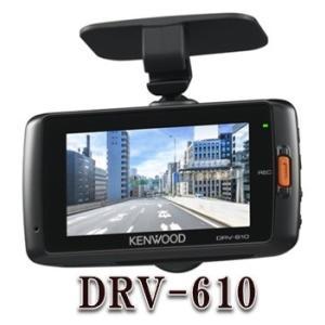 [在庫有] DRV-610 ドライブレコーダー ケンウッド...