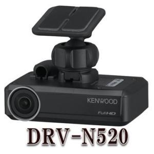 DRV-N520 ナビ連携型ドライブレコーダー. ケンウッド