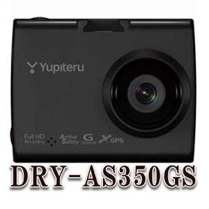 DRY-AS350GS/Full HD ドライブレコーダー/12V車用/ユピテル