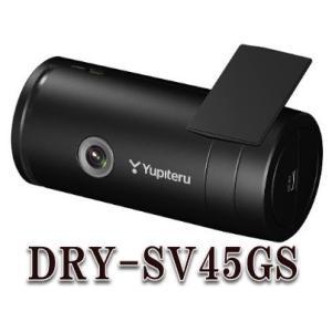 DRY-SV45GS ドライブレコーダー ユピテル
