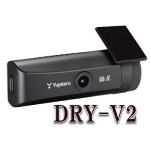 DRY-V2 ドライブレコーダー ユピテル...