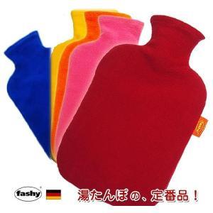 fashy(ファシー) 湯たんぽ フリース 湯たんぽ/替えカバー(レッド)1枚プレゼント中!【A】 yuukanoshizuku