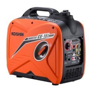 ☆GV-16i(-AAA-4)  ◇低騒音&低振動 静かな運転音で使いやすい。 (一般的な会...