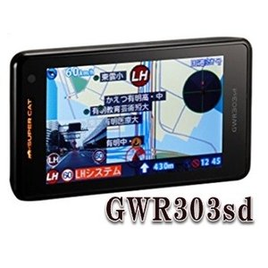 GWR303sd SUPER CAT GPS&レーダ...