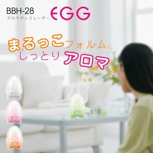阪和 アロマディフューザーEGG(エッグ) アロマライト アロマランプ アロマミスト PRISMATE(プリズメイト)BBH-28 セール中!在庫限り! yuukanoshizuku