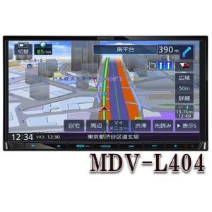 [在庫有] MDV-L404 ワンセグTVチューナー内蔵  DVD/USB/SD AVナビゲーションシステム .ケンウッド|yuukanoshizuku