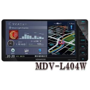 [在庫有] MDV-L404W ワンセグTVチューナー内蔵  DVD/USB/SD AVナビゲーションシステム. ケンウッド|yuukanoshizuku