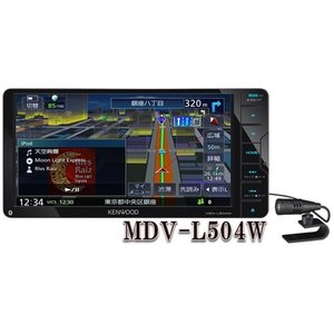 MDV-L504W 4チューナー&4ダイバシティ方式  地上デジタルTVチューナー/Bluetooth内蔵  DVD/USB/SD AVナビゲーションシステム. ケンウッド|yuukanoshizuku