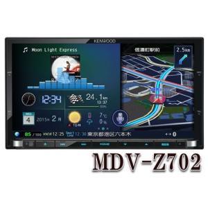 MDV-Z702 4チューナー&4ダイバシティ方式 地上デジタルTVチューナー/Bluetooth内蔵 DVD/USB/SD AV ナビゲーションシステム ケンウッド|yuukanoshizuku