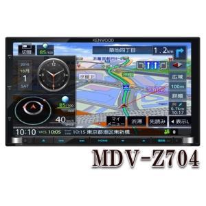 MDV-Z704 地上デジタルTVチューナー/ Bluetooth内蔵  DVD/USB/SD AVナビゲーションシステム|yuukanoshizuku