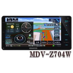 MDV-Z704W 地上デジタルTVチューナー/ Bluetooth内蔵  DVD/USB/SD AVナビゲーションシステム .|yuukanoshizuku