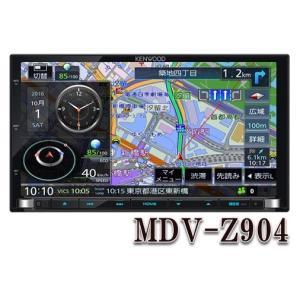 [在庫有] MDV-Z904  地上デジタルTVチューナー/ Bluetooth内蔵  DVD/USB/SD AVナビゲーションシステム .|yuukanoshizuku