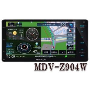 MDV-Z904W  地上デジタルTVチューナー/ Bluetooth内蔵  DVD/USB/SD AVナビゲーションシステム .|yuukanoshizuku