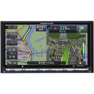 NR-MZ033-2 ワンセグ対応地上デジタルTVチューナー(1seg)内蔵 7V型WVGAモニター/DVD・CDメカ内蔵 メモリーナビ(Bluetooth内蔵)|yuukanoshizuku