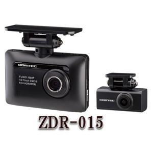 GPS搭載高性能ドライブレコーダー 前後2カメラ(フルHD200万画素)  ◇安全運転支援機能 ◇H...