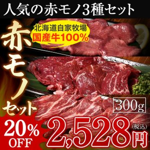バーベキュー BBQ 肉 セット 焼肉 焼き肉 国産 牛 ホ...